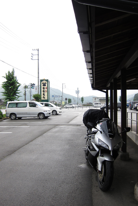 20110815_17d_04